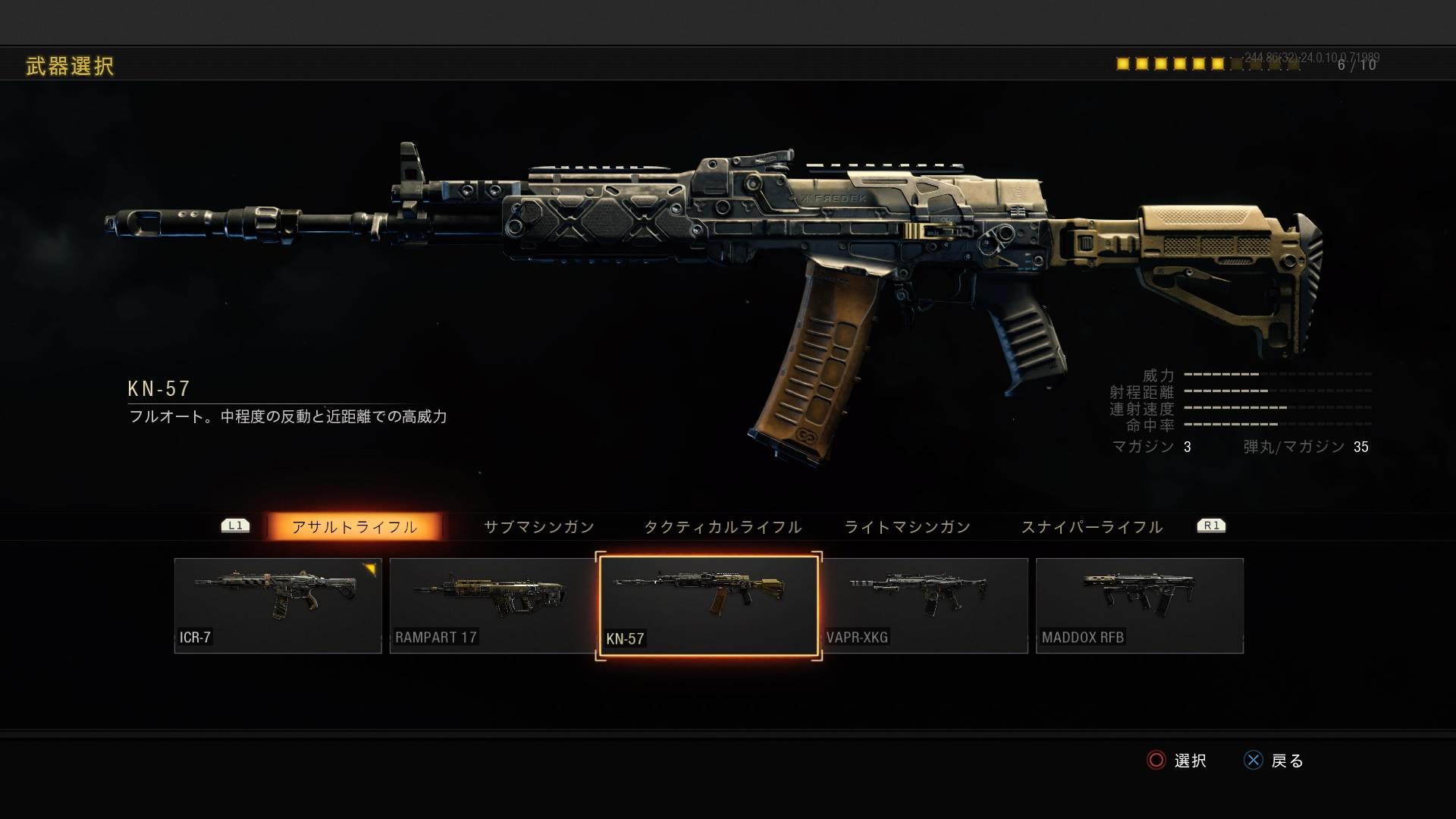 KN-57