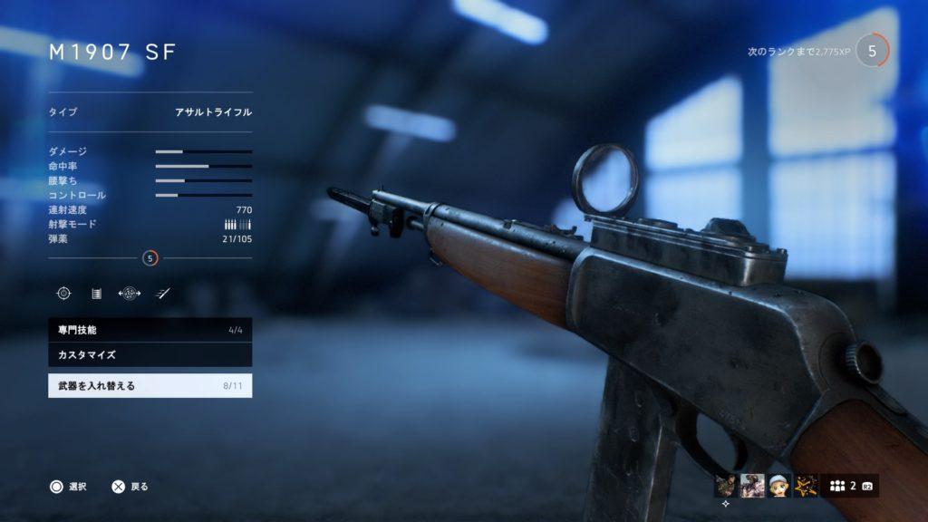 M1907 SF