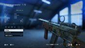 Sturmgewehr 1-5