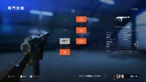 Sturmgewehr-1-5