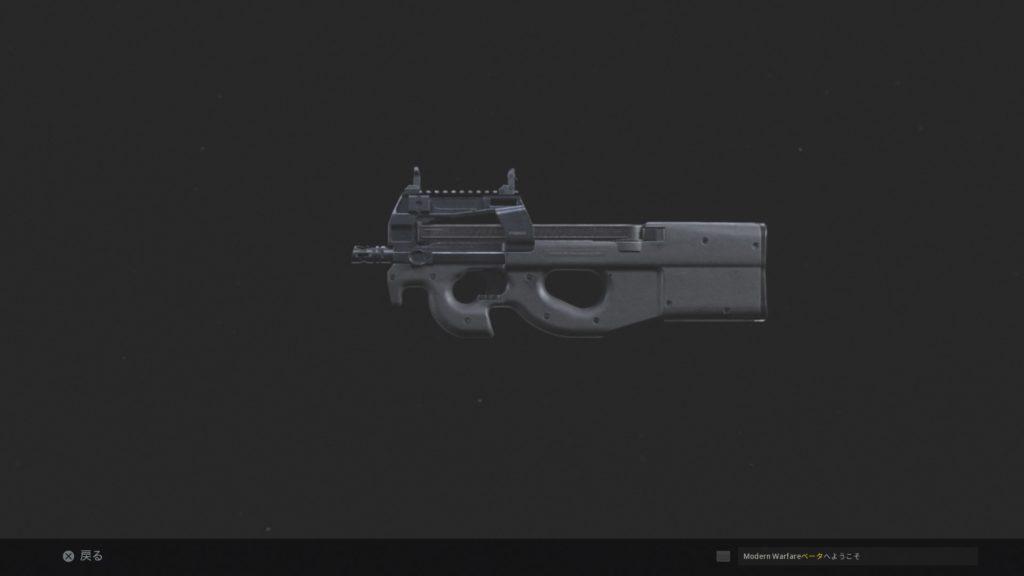 COD:MW P90