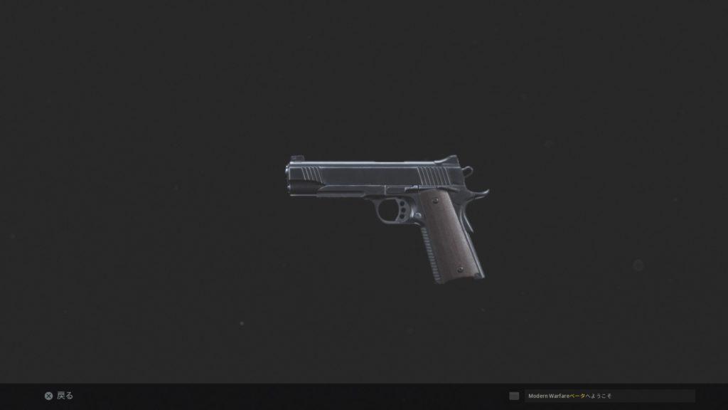 COD:MW 1911