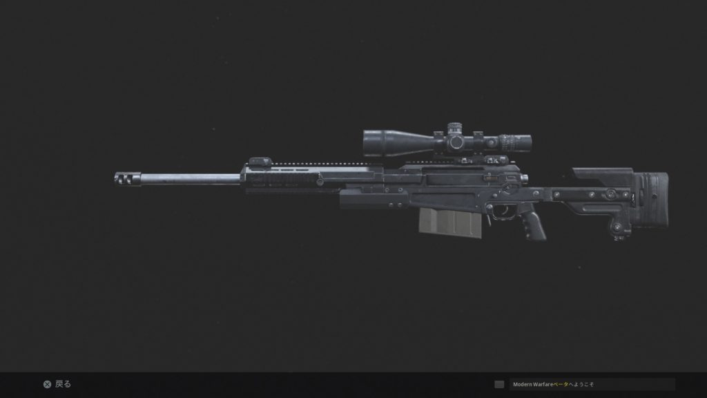 COD:MW AX-50