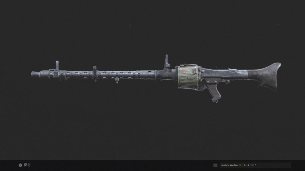 COD:MW MG34