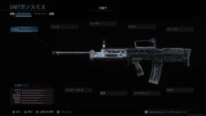 COD MW:SA87