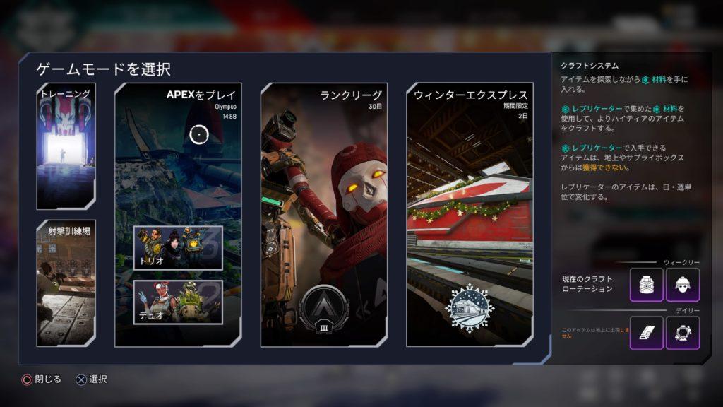 PS5ボタン廃止